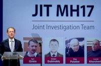 СБУ передала правоохранителям Нидерландов данные уголовного производства по делу МН17