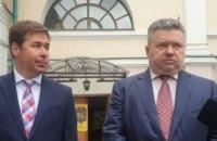 Адвокати Порошенка вимагають від ДБР закрити справу про призначення Семочка