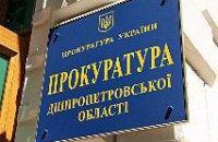 В Днепропетровской области врачи освободили убийцу