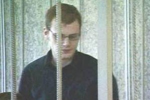 Украина выдала России националиста, обвиняемого в убийствах