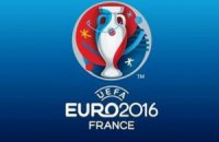 """Украина на Евро-2016 будет """"жеребиться"""" из второй корзины"""