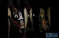 В Одесі пройшло прощання з депутатом від ПР В'ячеславом Маркіним