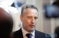 Фірташ оскаржив договір про екстрадицію між Австрією і США