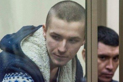 Заключенный в РФ украинец Панов подал жалобу в Европейский суд по правам человека