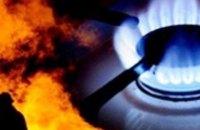 Постачальники газу назвали ціну для споживачів на жовтень