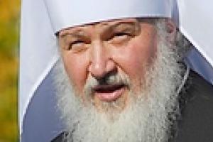 Патриарх Кирилл призвал хранить единство России и Украины