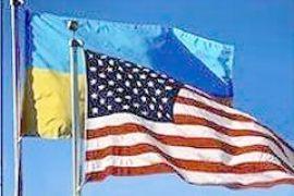 Между Украиной и США достигнута договоренность по сотрудничеству