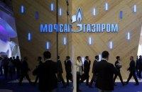 """""""Газпром"""" зажадав від України $2,5 млрд за відмову від закупівель газу"""