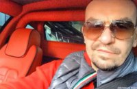 У многодетного киевского бизнесмена за долг по алиментам отобрали эксклюзивный Ferrari