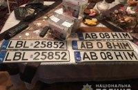 Во Львове у супругов-наркодилеров изъяли наркотики на сумму свыше 300 тысяч гривен