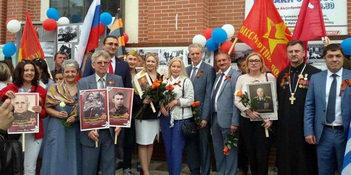 Экс-генконсул РФ Алексей Попов, Константин Габаэридис и Юлия Гаврилова.