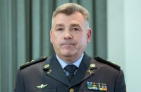 Цигикала звільнено з Держприкордонслужби та з військової служби