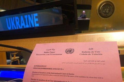 Кислица на заседании Генассамблеи ООН отметил длительное блокирование работы ТКГ со стороны России