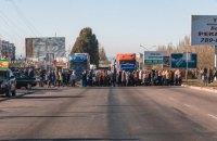 У Дніпрі жителі перекрили дороги через подорожчання тепла