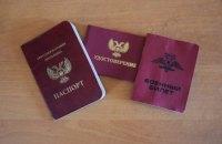 У Донецькій області прикордонники затримали бойовика-єфрейтора