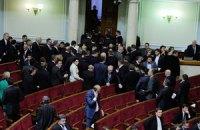 Кошулинский закрыл заседание оппозиции в Раде