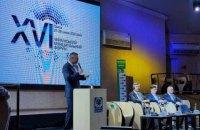 Асоціація міст України розширилась до майже тисячі громад