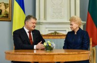 Литва закликала українських політиків не впливати на роботу НАБУ