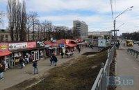 У вівторок у Києві буде до +13 градусів