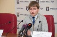 Глава аппарата КГГА уволен после расследования о поддельном дипломе