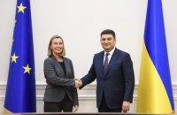 Гройсман-Могерини: Украина и ЕС демонстрируют исключительно активное взаимодействие