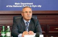 """Полиция призвала участников """"КиевПрайда"""" и их оппонентов не провоцировать друг друга"""