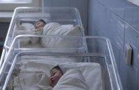 В Украине не будут регистрировать детей, родившихся не в больнице