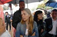 Тимошенко хочет в защитники мужа и дочь