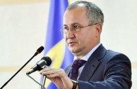 Грицак: напади на храми УПЦ МП організовано з окупованого Донбасу за погодженням з ФСБ