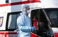 У Житомирі зареєстрували перший випадок коронавірусу