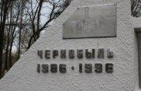 Донецкие чернобыльцы не придут на официальные мероприятия в День чествования ликвидаторов