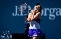 Світоліна вийшла у 1/4 фіналу турніру WTA, програючи на вирішальному тай-брейку 1:5