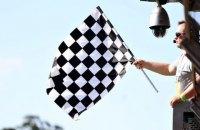 Формула-1 відзвітувала про рекордні збитки