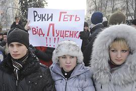 Сторонники Луценко пикетируют Апелляционный суд