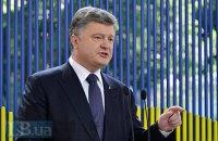 Окремі вибори ЛНР-ДНР матимуть руйнівні наслідки, - Порошенко
