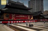 В Китае передвинули буддийский храм весом 2000 тонн