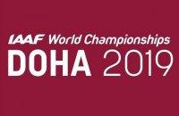 Україна зайняла 21-ше місце в медальному заліку ЧС-2019 з легкої атлетики