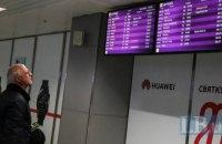 """Из Китая в """"Борисполь"""" прилетел самолет с 158 пассажирами, никакой карантин для них не предусмотрен"""