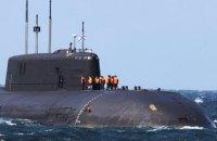 Російський атомний підводний човен втратив хід біля берегів Данії