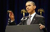 ЕС поддержал предложение Обамы по Израилю