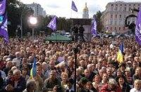 В Киеве акция против закрытия TBi завершилась звоном ключей