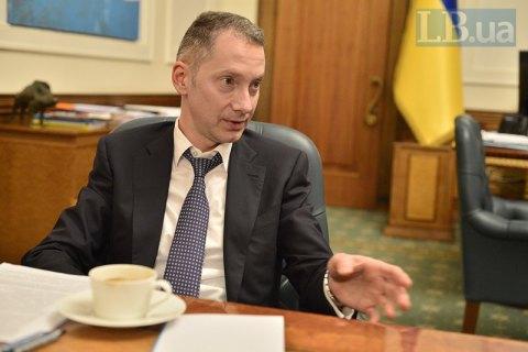 Порошенко звільнив Ложкіна з посади радника