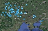 У ПЦУ перейшли вже понад 100 парафій УПЦ МП