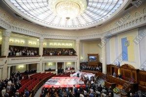 Рада рассмотрит законопроекты по декриминализации 5 октября