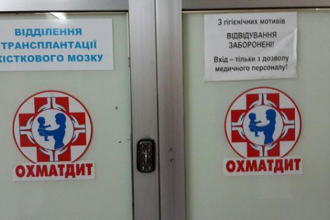 """Укрмедпроектбуд"" продлил тендер на достройку ""Охматдета"""