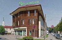Приватбанк планирует за полгода продать долю в латвийском AS PrivatBank