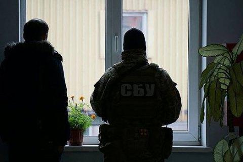 СБУ проводит обыски в ряде компаний, работающих на фондовом рынке