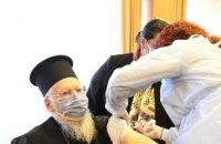 Патриарх Варфоломей сделал прививку против ковида вакциной Sinovac
