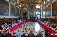 Венеціанська комісія оприлюднила висновки щодо законопроєкту про політичні партії