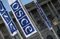 ОБСЄ: українське ТБ мало висвітлює передвиборну кампанію
